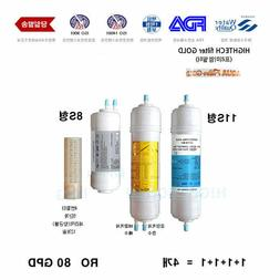 4pcs SET High Tech Gold Replacement Water Purifier FilterF