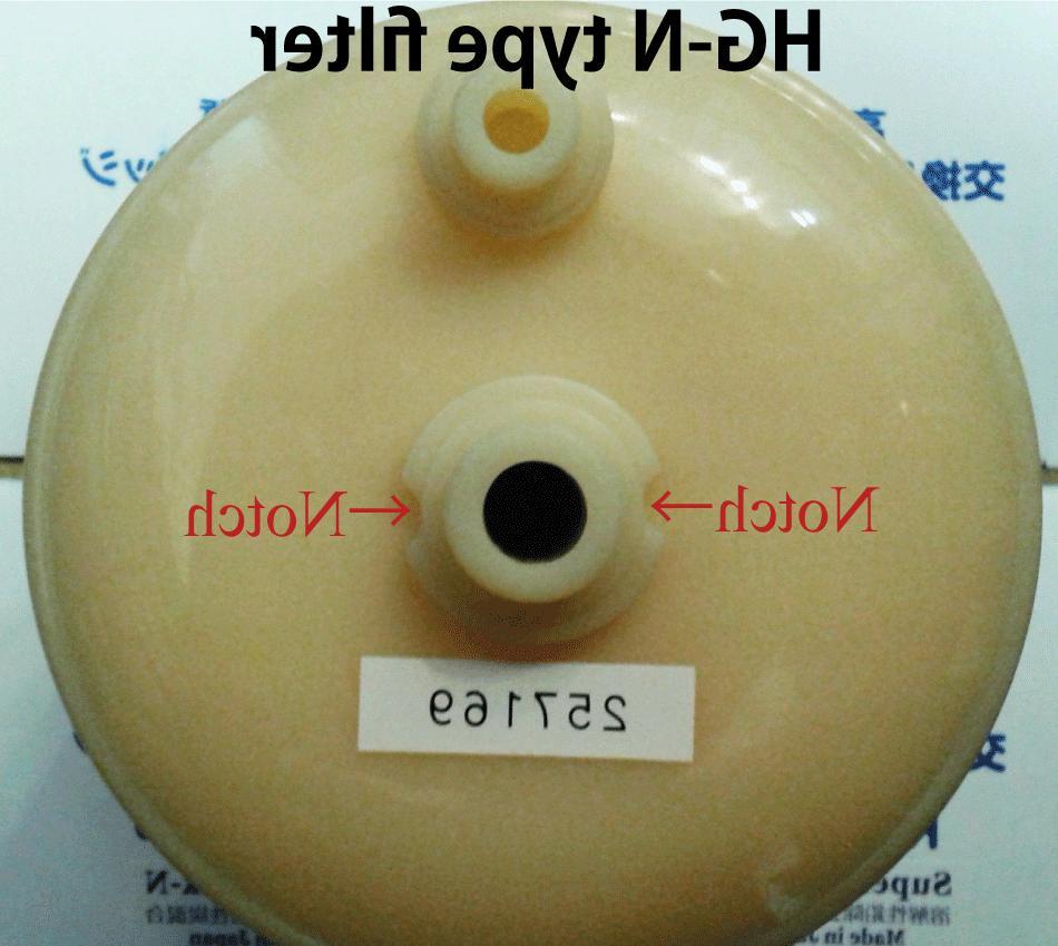 HG-N FOR ENAGIC KANGEN WATER Leveluk SD501 Japan